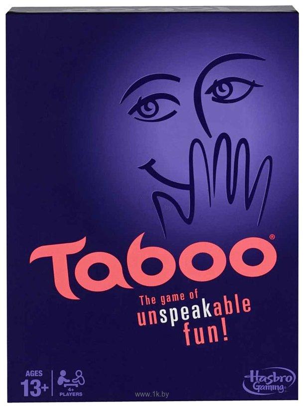 Фотографии Hasbro Табу (Taboo) (A4626)
