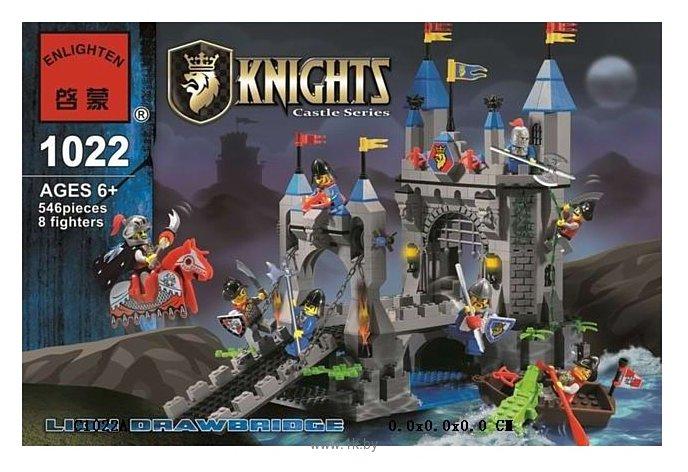 Фотографии Enlighten Brick Рыцари 1022 Разводной мост замка Льва