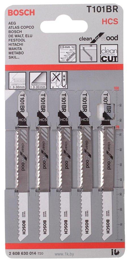 Фотографии Bosch 2608630014 5 предметов