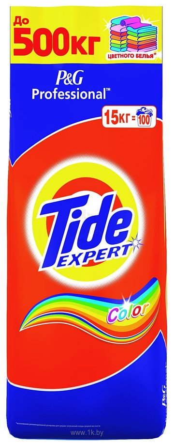 Фотографии Tide Color Expert 15 кг