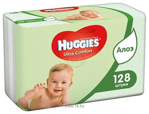 Фотографии Huggies Ultra Comfort с Алоэ Вера и витамином Е, 128 шт
