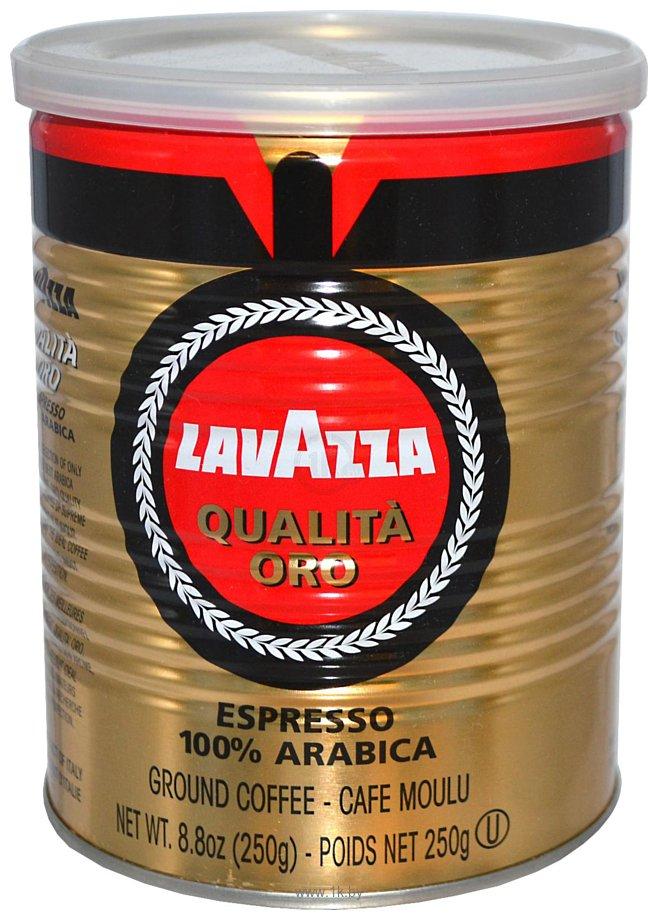 Фотографии Lavazza Qualita Oro молотый в банке 250 г