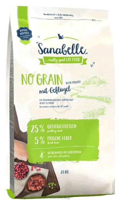 Фотографии Bosch (2 кг) Sanabelle No Grain