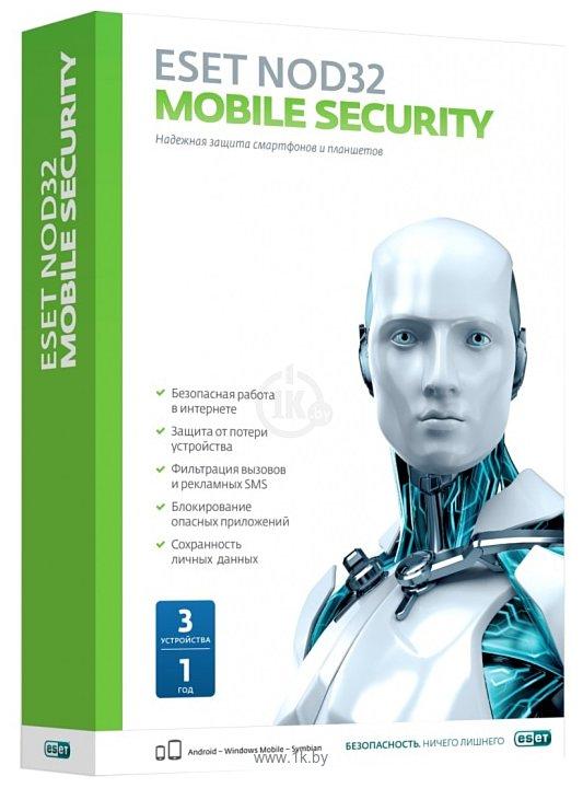 Фотографии NOD32 Mobile Security (3 устройства, 2 года)