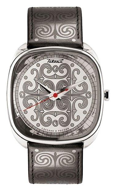 Tweet. или все. наручные часы Ракета. Сообщить о появлении в продаже. Сравнить. Ракета W-65-50-10-0103 нет в