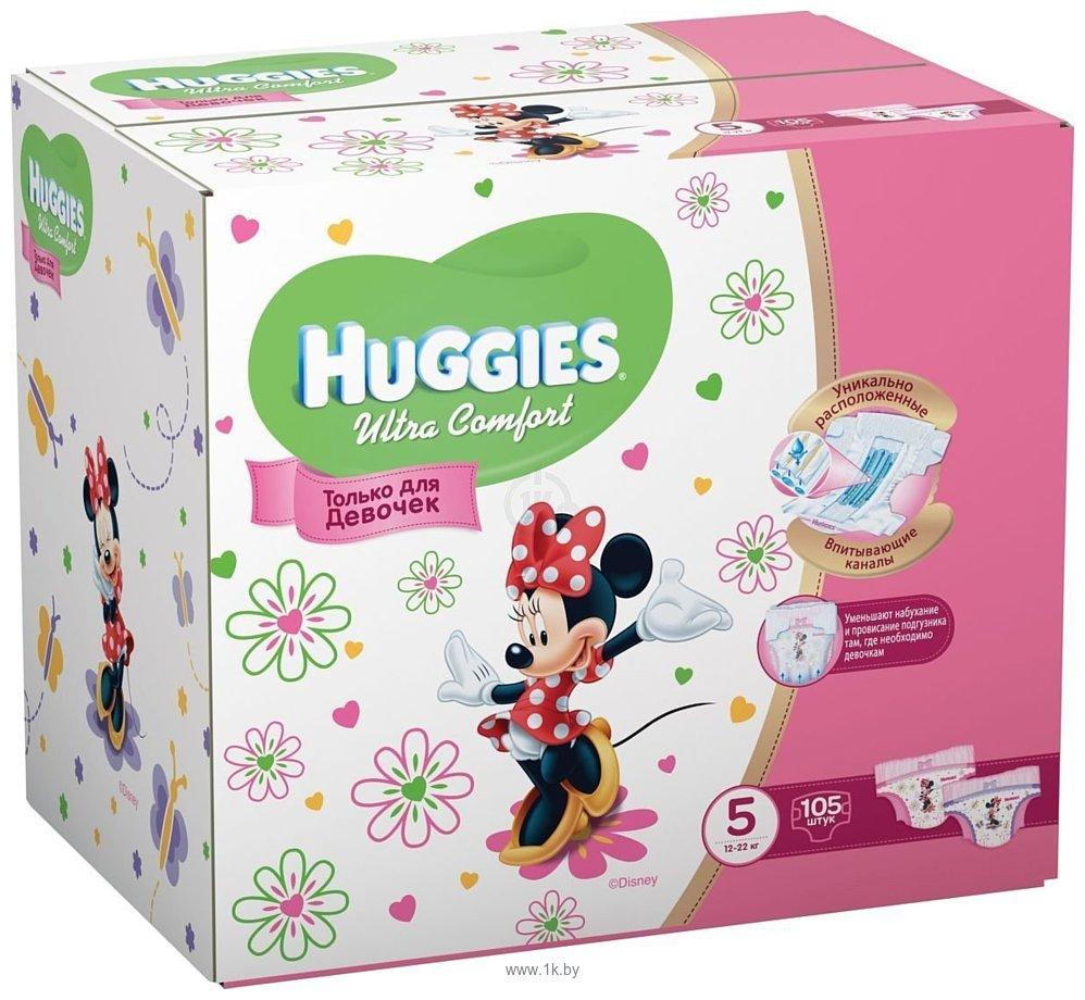 Фотографии Huggies Ultra Comfort 5 (12-22 кг) для девочек 105 шт.