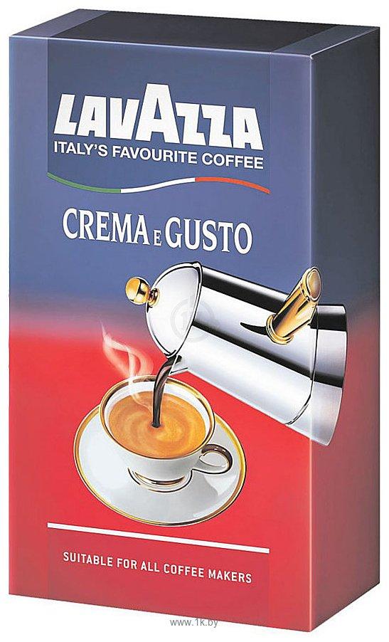 Фотографии Lavazza Crema e Gusto молотый 250 г