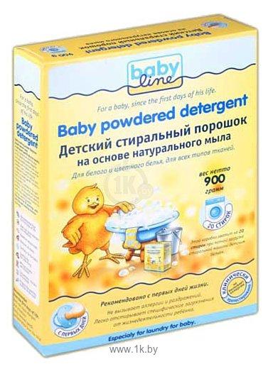 Фотографии Babyline Детский стиральный порошок на основе натурального мыла 900г