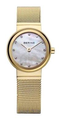 Фотографии Bering 10122-334