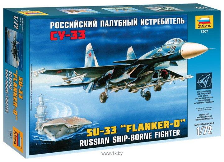 Фотографии Звезда Российский палубный истребитель Су-33