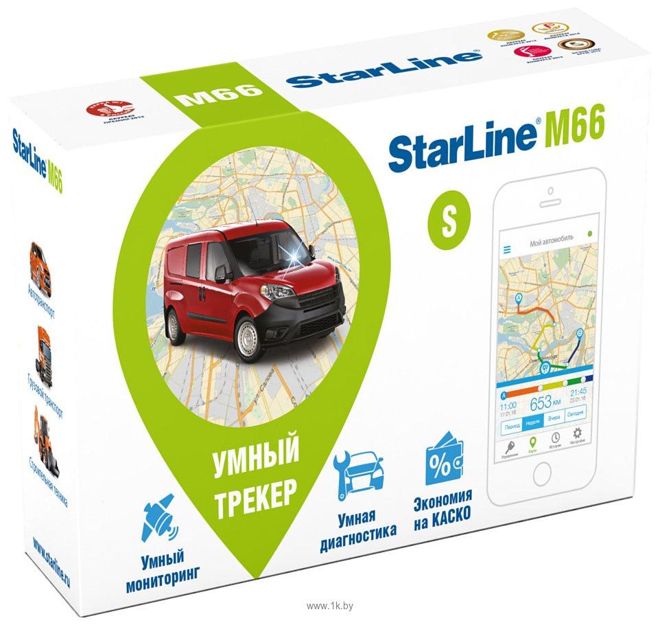 Фотографии StarLine M66 S