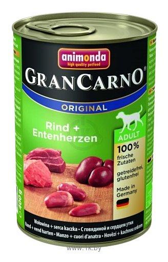 Фотографии Animonda (0.4 кг) GranCarno Original Adult для собак с говядиной и сердцем утки
