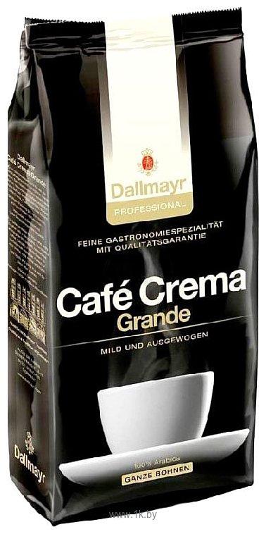 Фотографии Dallmayr Cafe Crema Grande в зернах 1 кг