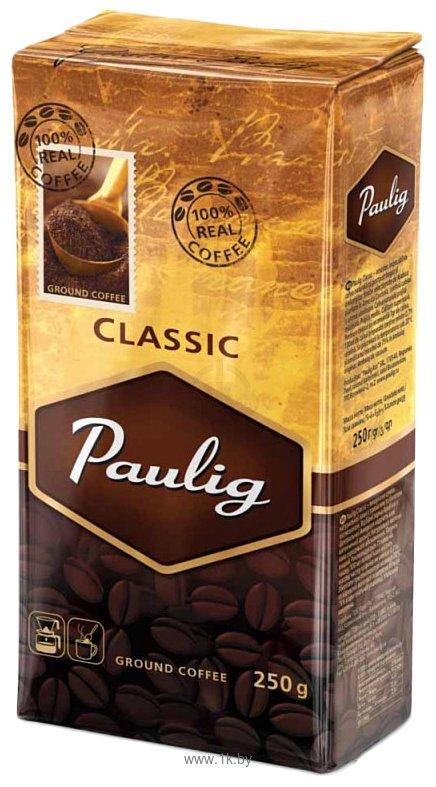 Фотографии Paulig Classic молотый 250 г