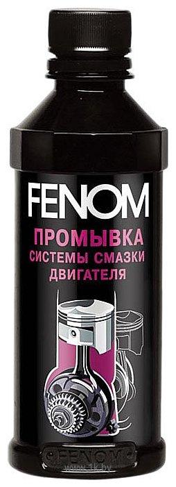 Фотографии Fenom Nanoflush 330 ml (FN1229)