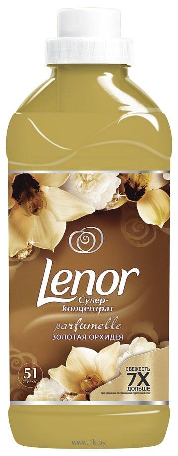 Фотографии Lenor Золотая орхидея 1.8 л
