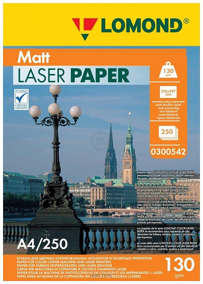 Фотографии Lomond матовая двусторонняя A4 130 г/кв.м. 250 листов (0300542)