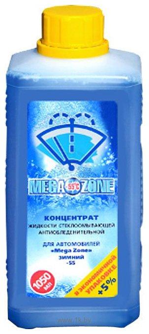 Фотографии MegaZone winter -20 °С Эконом 4л