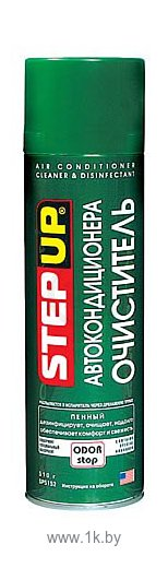 Фотографии Step Up Air Conditioner Cleaner Disinfectant 510 g (SP5152)