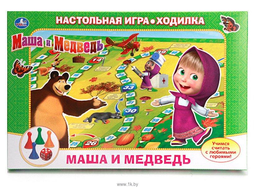 Фотографии Умка Маша и Медведь
