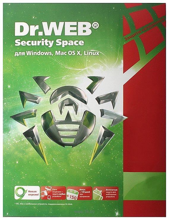 Фотографии Dr.Web Security Space (1 ПК, 2 года, продление)