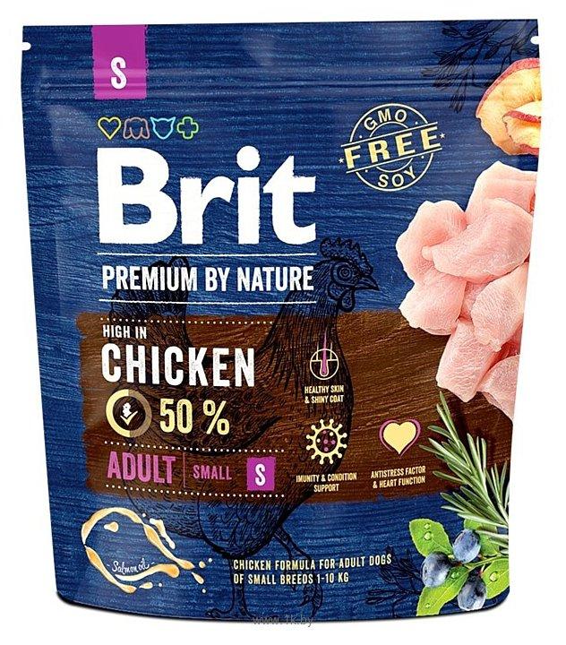 Фотографии Brit (1 кг) Premium by Nature Adult S