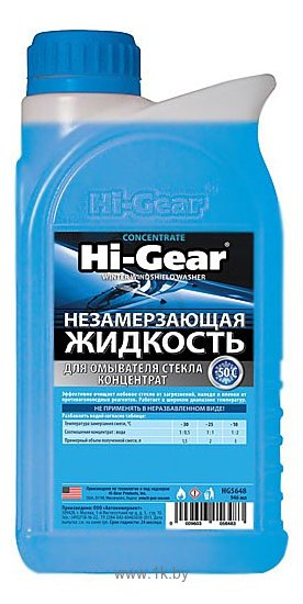 Фотографии Hi-Gear HG5648 winter 1л (-50C)