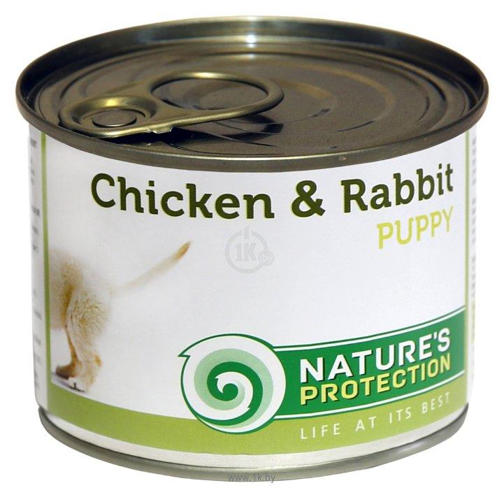 Фотографии Nature's Protection Консервы Puppy Chicken & Rabbit (0.2 кг) 1 шт.