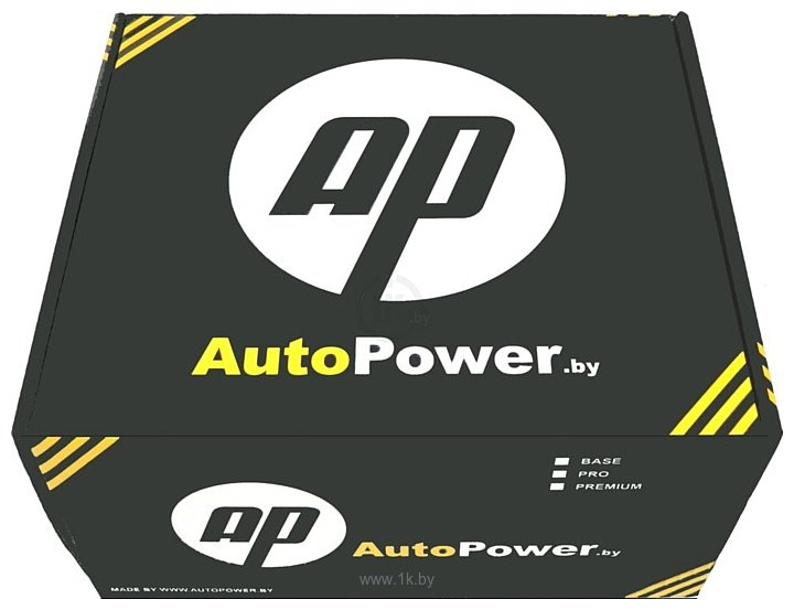 Фотографии AutoPower H3 Base 5000K