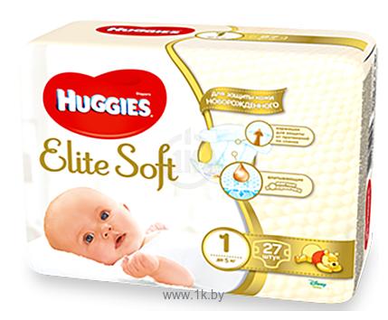 Фотографии Huggies Elite Soft 1 (2-5 кг) 27 шт.