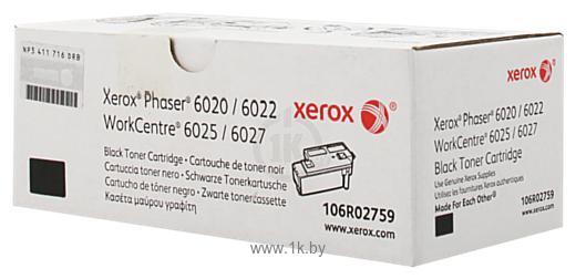 Фотографии Аналог Xerox 106R02759