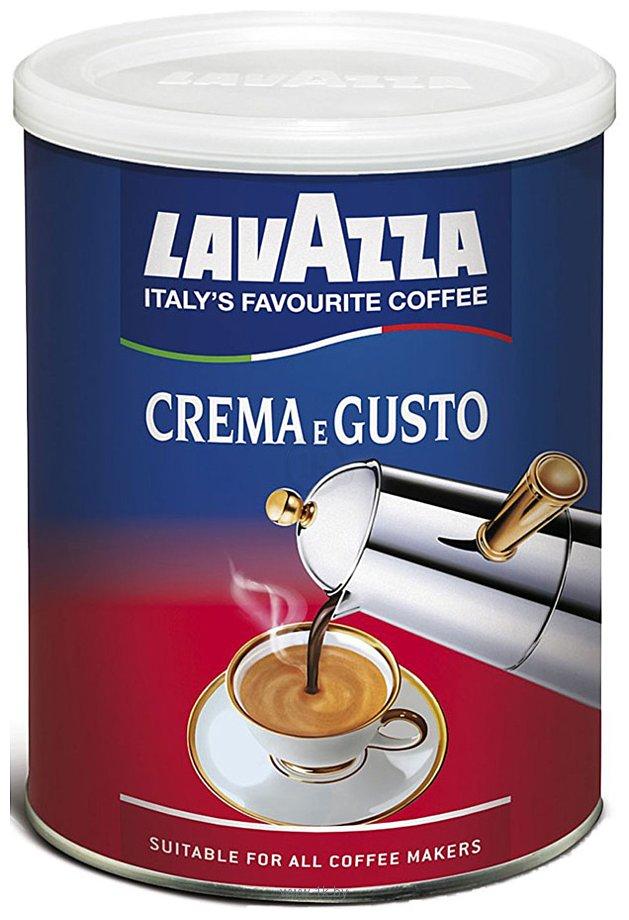 Фотографии Lavazza Crema e Gusto молотый в банке 250 г
