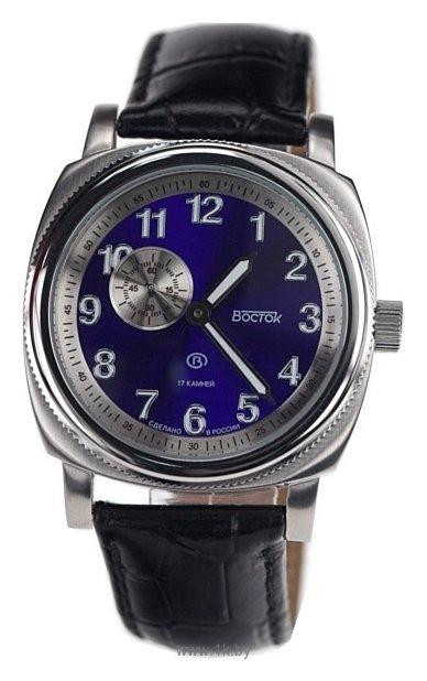 купить Наручные часы Восток 680305 в магазине VIPTEL.RU, здесь цена Восток 680305 лучшая в интернете