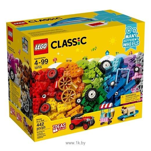 Фотографии LEGO Classic 10715 Модели на колёсах
