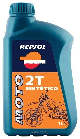 Фотографии Repsol Moto Sintetico 2T 1л