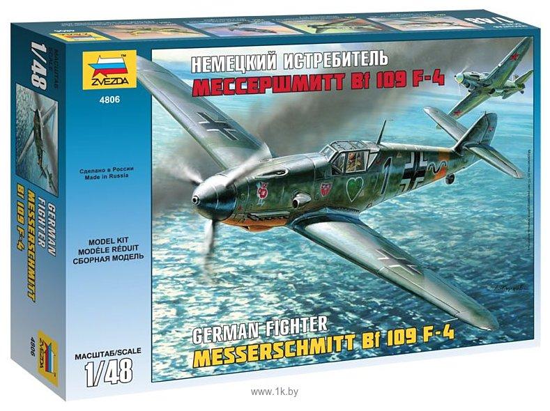 """Фотографии Звезда Немецкий истребитель """"Мессершмитт"""" Bf-109F4"""