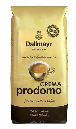 Фотографии Dallmayr Crema Prodomo в зернах 1000 г