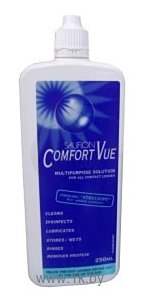 Фотографии Sauflon Comfort Vue 250