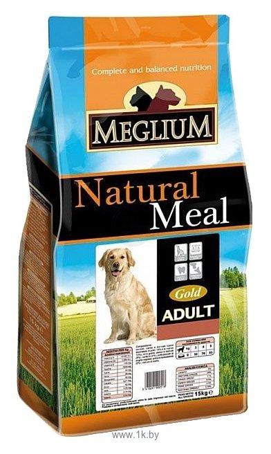 Фотографии Meglium (15 кг) Dog Adult Gold