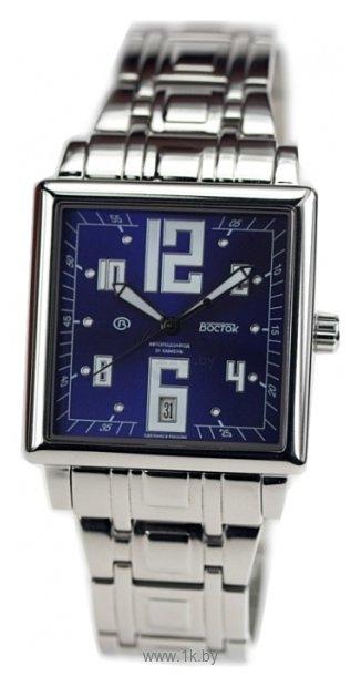 купить Наручные часы Восток 790223 в магазине VIPTEL.RU, здесь цена Восток 790223 лучшая в интернете