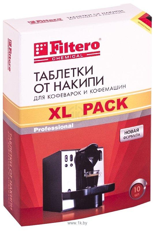Фотографии Filtero для кофеварок и кофемашин XL Pack