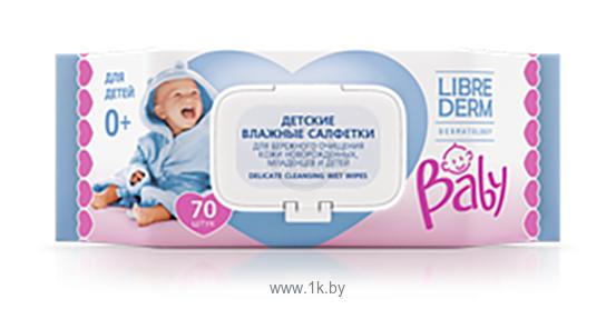 Фотографии Librederm Baby Для бережного очищения кожи (70шт)