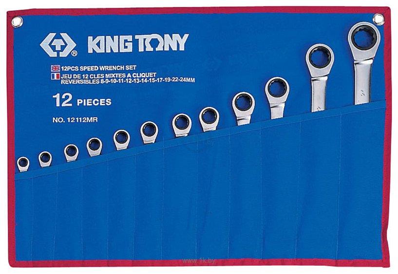 Фотографии King Tony 12112MRN 12 предметов