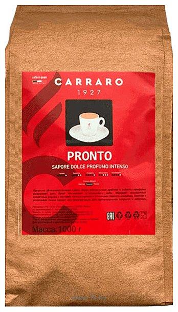 Фотографии Carraro Pronto зерновой 1 кг