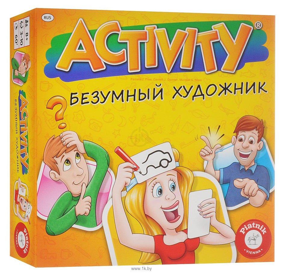 Фотографии Piatnik Activity Безумный художник