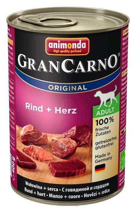 Фотографии Animonda GranCarno Original Adult для собак с говядиной и сердцем (0.4 кг) 6 шт.