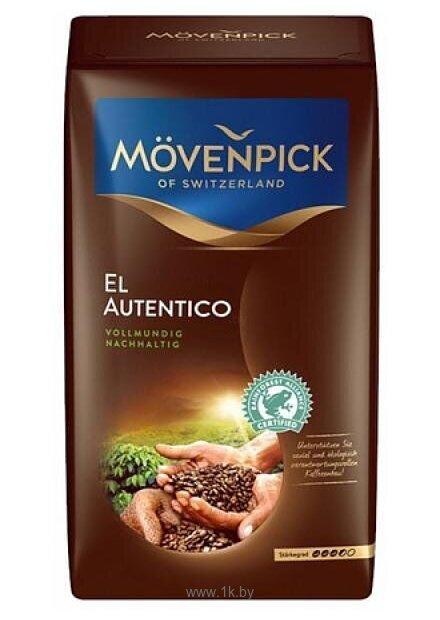 Фотографии Movenpick El Autentico молотый 0.5 кг