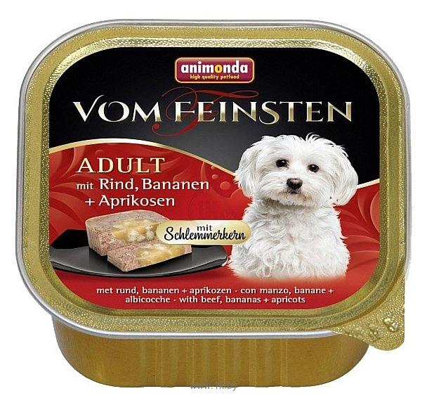 Фотографии Animonda (0.15 кг) 22 шт. Vom Feinsten Adult Меню для привередливых собак с говядиной, бананом и абрикосами