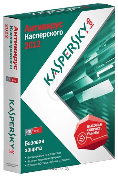 Фотографии Kaspersky Антивирус (2 ПК, 1 год)