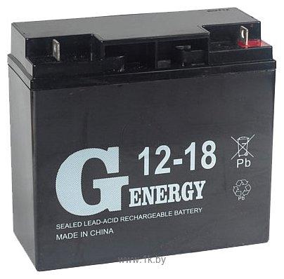 Фотографии G-Energy 12-18
